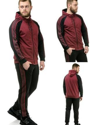 Трикотажный,качественный мужской спортивный костюм.