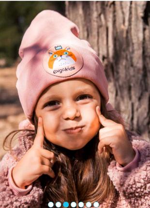 Демисезонная детская шапка,шапка детская