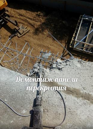 Алмазное стробление бетона под электрику. Любой демонтаж.