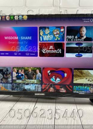 "4K телевизор Samsung SmartTV 32""82см WI-Fi,Youtube,Megogo"