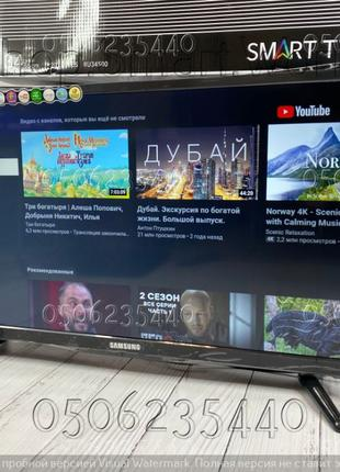 "4K телевизор Samsung SmartTV 32""82см UHDTV,WI-Fi,Youtube,android"