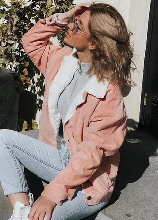 Шерпа,вельветовая куртка на меху