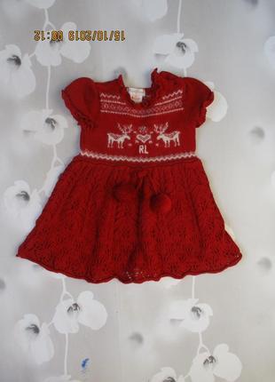 Теплое вязаное платье с новогодним принтом/олени + колготки