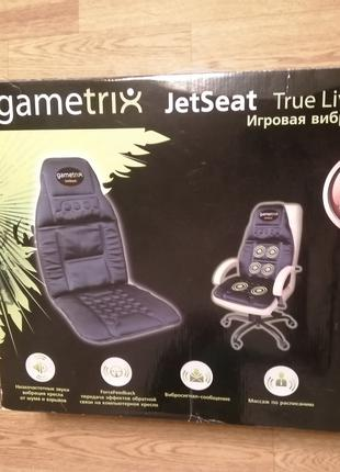 Вибронакидка Gametrix Jetseat