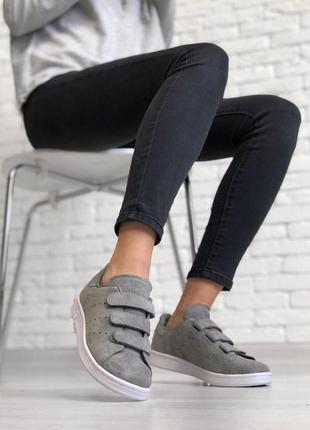 Adidas stan smith grey🌺женские серые замшевые кроссовки адидас