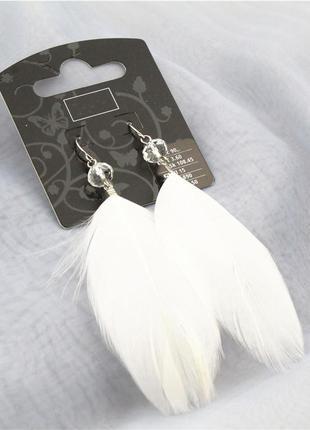 Серьги перья длинные красивые белые