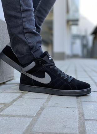Мужские зимние кроссовки/ботинки nike