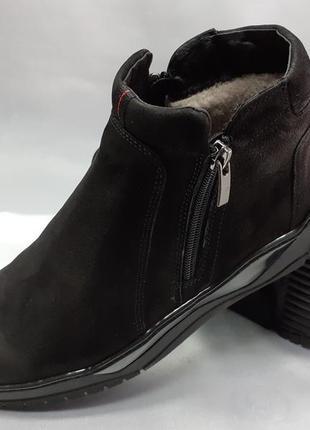 Зимние комфортные нубуковые ботинки на цигейке detta