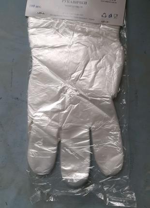 Перчатки не медецинские