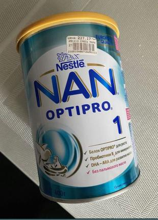 Детская  молочная смесь NAN 1 optipro