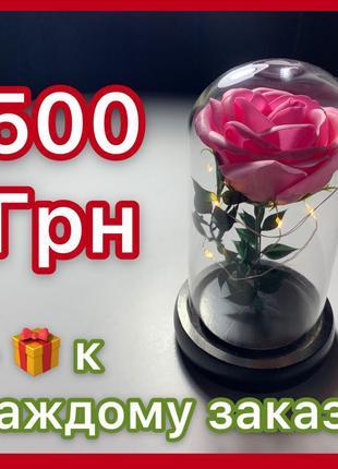 РОЗА В КОЛБЕ С LED ПОДСВЕТКОЙ, ночник, вечная роза, 17 СМ Лучший