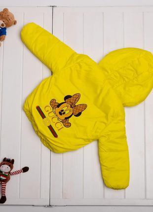 Детская демисезонная куртка курточка для девочки желтая