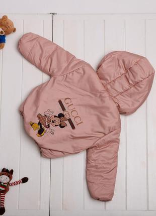 Детская демисезонная куртка курточка для девочки