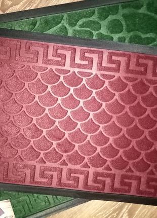 Придверние коврики