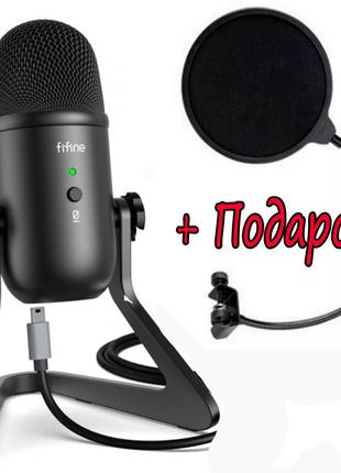 Fifine K678 + Поп-фильтр Студийный Конденсаторный Микрофон