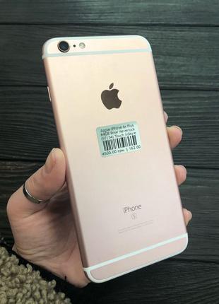 Apple iPhone 6S Plus 64GB Rose Neverlock