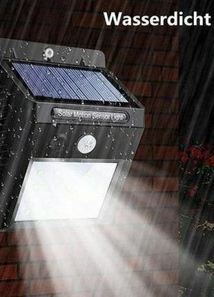 Светильник на солнечной батарее 20LED/с датчиком движения Solar M