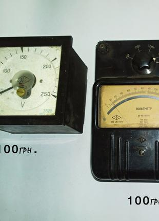 Амперметр, вольтметр, миллиамперметр времён ссср