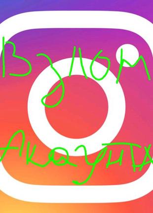 Восстановление пароля Viber,Instagram и tik tok