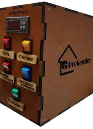 Автоматический блок управления коптильней Прокоптим