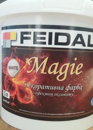 Magie Декоративная краска Магия 5л