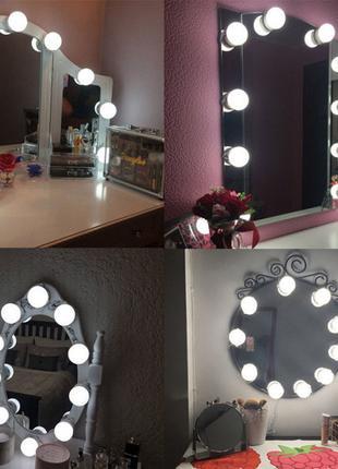 Подсветка белая для зеркала с регулировкой яркости для макияжа NO