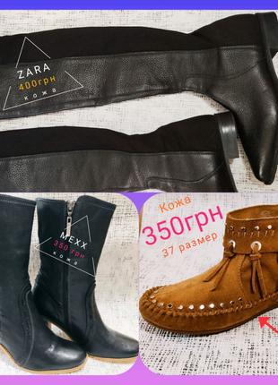 Mexx, Zara, H&M распродажа