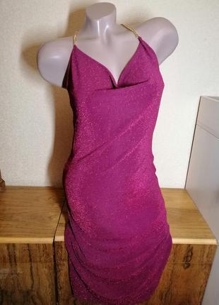 Плаття длинне до колин видкрита спина