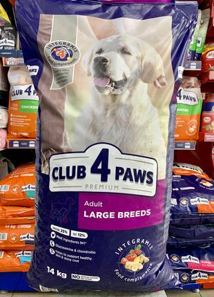 Сухой корм Клуб 4 лапы Premium для взрослых собак крупных пород (