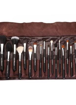 Профессиональный набор кистей для макияжа 26 кистей Armee Beaute
