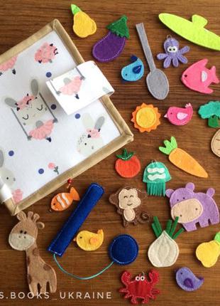 Детская развивающая книга из фетра, хороший подарок для детей