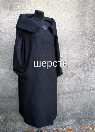 Чёрное шерстяное манто,пальто винтаж стиль 60х