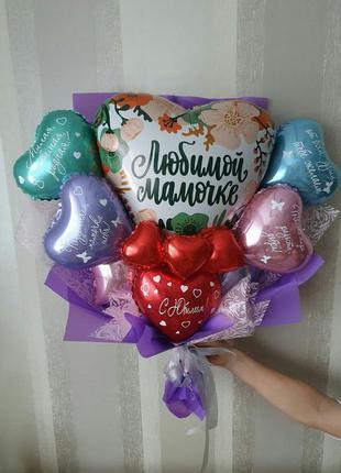 Букеты из шаров, подарок к 8 марта, лол, маме, дочке, подруге