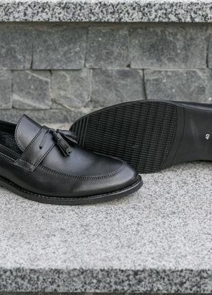 Лофери оригінальне взуття