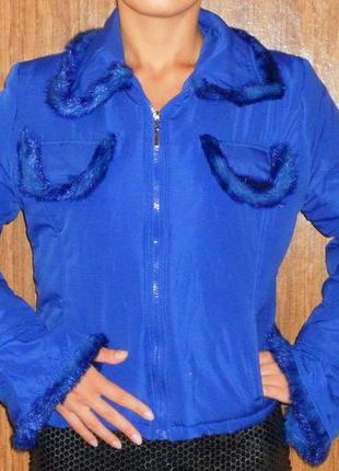 Синяя куртка. демисезонная куртка. эко мех. куртка с карманами...