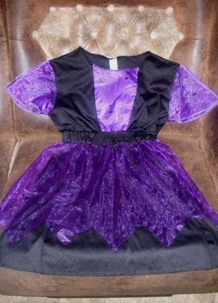 Маскарадное платье волшебницы цена снижена + колпак в подарок