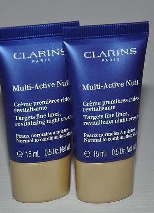 Ночной крем для лица  clarins multi-active nuit 15мл миниатюры