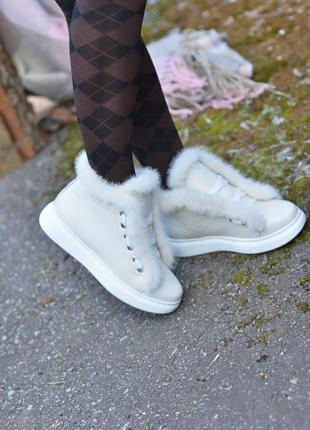 Ботинки натуральная кожа молочные норка