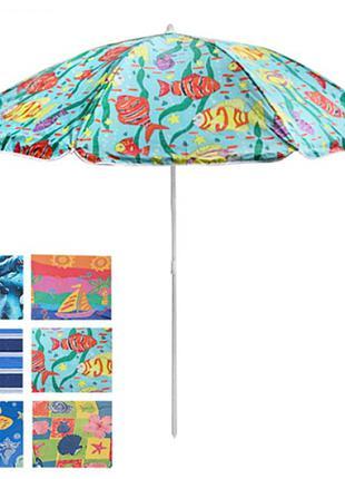 """Зонт пляжный """"Designs"""" d1.8м с наклоном,  серебро MH-0035"""
