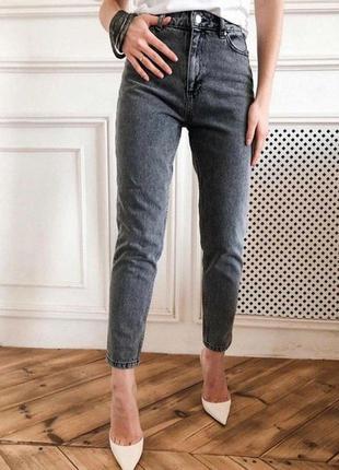 Крутые серые мом джинсы турция