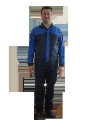 костюм рабочий ИТР