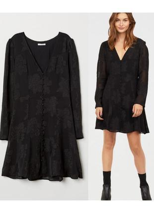 Нарядное жаккардовое платье