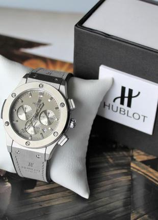 Трендовые мужские наручные часы + подарочная коробочка