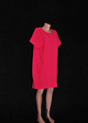 Яркое, стильное платье для видных женщин. цена выходного дня!
