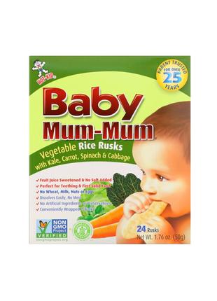Baby Mum-Mum, рисовые галеты с овощами, 24 галеты