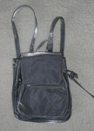 Рюкзак женский от yves rocher