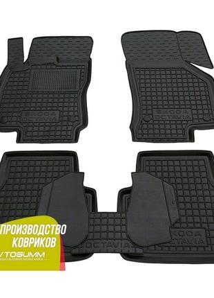 Коврики резиновые avto gumm для Шкода Skoda Octavia a7 б/у