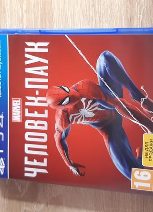 Игра для playstation 4,человек паук INSOMNIAC GAMES