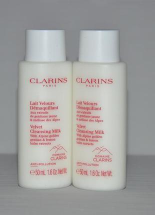 Молочко для снятия макияжа с лица, глаз и губ clarins velvet с...