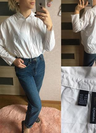 Белая рубашка «летучая мышь» mango размер: xs